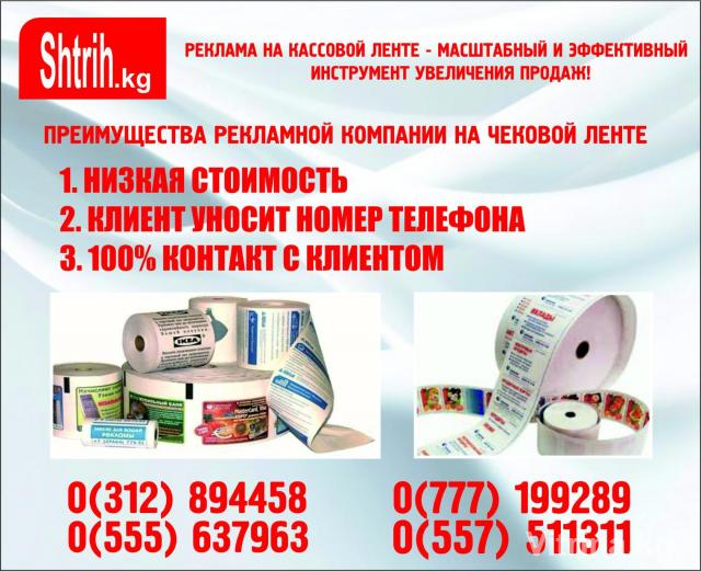 термобелья, изготовленная как начать бизнес чековая лента ведущих марок